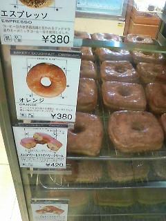 ニューヨークドーナッツ?!