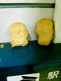 アンパンマン&amp;<br />  ドキンちゃん