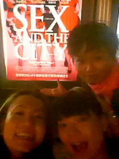 セックス&<br />  ザシティ!